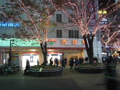 20081208_001.jpg