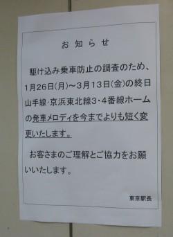 20090128_001.jpg
