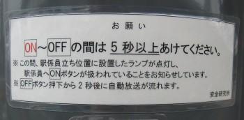 20090128_006.jpg