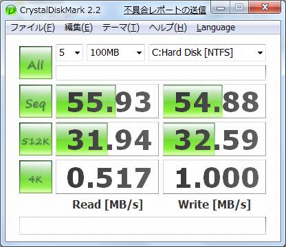 20090215_2007-6EJ_100GB_C.png