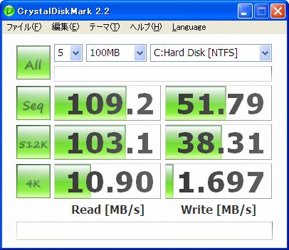 20090218_ideapad_Crystal.png