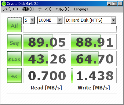 20090508_HD154UI.png