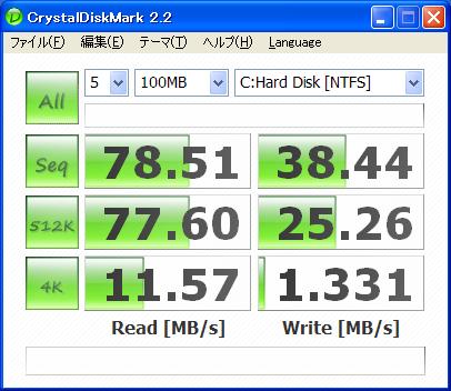 2371M5J_SSD32GB.png